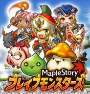 【SP版mixiゲームランキング(7/21)】『メイプルストーリー ブレイブモンスターズ』が6冠!