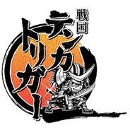 ガンホーのAndroid版『戦国テンカトリガー』が売上ランキングで急上昇…横内氏にショートインタビュー