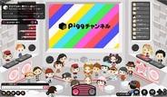 サイバーエージェント、動画サービス「ピグチャンネル」を「アメーバピグ」で正式オープン