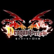ドリコム、ドラゴン系ファンタジー『ドラゴン×ドライツェン』を「GREE」でリリース…『戦国フロンティア』上回る事前登録