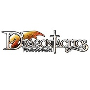 Synphonie、新感覚カードバトルゲーム『ドラゴンタクティクス』を「GREE」でリリース
