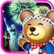 コロプラ、iPhone版『クマの花火パズル!』をリリース…パズルでキレイな花火を打ち上げよう!