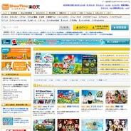 ACCESSPORT、動画配信サイト「楽天ShowTime」にソーシャルゲームを提供