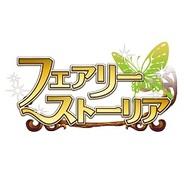 ジークレスト、『フェアリーストーリア』をFP版mixiで提供開始…世界中の童話や物語が題材