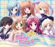 ハピネット、Mobage『ポケヒロ+』をリリース…美少女ゲームのキャラが登場するカードゲーム