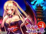 アソビズムのGREE『戦国リーグ』でイベント「吸血姫とあやかしの塔」を開催…限定アイテムや吸血姫をゲット!