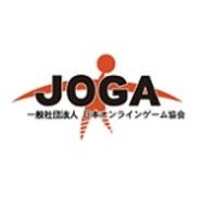 JOGA、オンラインゲームの運用ガイドラインを公表…「安心安全宣言」も改訂