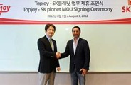 リワード広告最大手のTapjoy、韓国SK Planetと戦略的提携…T Storeのアプリのグローバル展開を支援