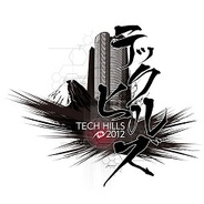 クルーズ、技術合同勉強会「テックヒルズ2012」を開催…テーマは「2012..Flashの終焉!? ~Flashの今後を見抜く~」