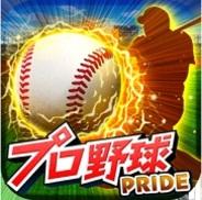 コロプラのスマートフォンアプリ『プロ野球PRIDE』が開始4ヵ月弱で100万DL突破