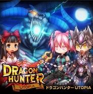 ソーシャルゲームファクトリー、『ドラゴンハンターUTOPIA』を「Mobage」でリリース