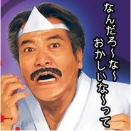 アソビズム、GREE『ドラゴンリーグ』で期間限定イベント「稲川淳二の怪談屋敷」を開始