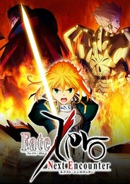 Conteride、『Fate/Zero [Next Encounter]』を「Mobage」でリリース