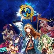 Rekoo Japan、カードバトルゲーム『封神演義』をスマートフォン版「GREE」でリリース