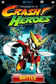 ランド・ホー!、GREE『クラッシュヒーローズ』で「スタートダッシュキャンペーン」を開始