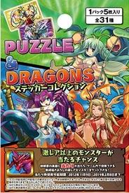 メディアファクトリー、パズドラ公式グッズ「パズル&ドラゴンズ ステッカーコレクション」を11月より発売