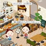 サイバーエージェント、大型ソーシャルゲーム『ピグカフェ』を「アメーバピグ」で開始!