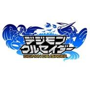 バンダイナムコゲームス、今秋配信予定のiOS向けゲームアプリ『デジモンクルセイダー』の事前登録の受付開始