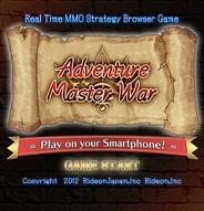 ライドオンジャパン、リアルタイムストラテジー『Adventure Master War』を「Facebook」でリリース…PCとスマホに対応