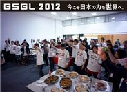 デジハリとMS、ソーシャルゲーム開発者育成プログラムの最終発表イベントを開催