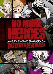 マーベラスAQL、『ノーモア★ヒーローズ ワールドランカー』をMobageでリリース…須田剛一氏プロデュース作品
