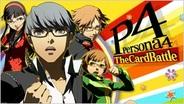 インデックス、人気タイトル『ペルソナ4』をソーシャルゲーム化…9月下旬より「GREE」で配信