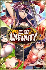ポケラボのスマホ向けソーシャルゲーム『三国INFINITY』の会員数が50万人突破