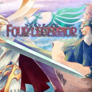 KEMCO、2Dドット絵の魅力を堪能できる新作RPG『フォーレジェリア』を配信開始…価格は960円