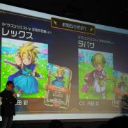 【速報】スクエニ、『ドラゴンクエストライバルズ』で新カードパックでヒーローカード「レックス&タバサ」の実装を発表! 内田彩さんがCVを担当!