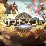 Com2usの新作ターン制RPG『サマナーズウォー: Sky Arena』が世界ヒットの兆し…台湾やインドネシア、フィリピンなどで売上ランキング上位に