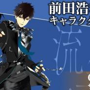 フジゲームス、『Project7』でRejet前田浩孝氏制作のキャラクター原画第4弾を公開! CVは人気声優の梶裕貴さんに決定