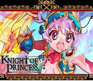 ナベ屋、カードゲーム『ナイト・オブ・プリンセス』をFP版「GREE」で提供開始