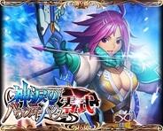 風姿華傳、『神涙のバウンティーハンター零式』を「mixiゲーム」でリリース
