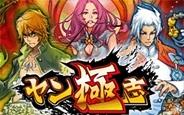 ニジボックス、カードバトルゲーム『ヤン極志』をFP版mixiでリリース