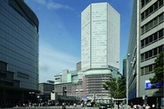 エイチーム、新たな開発拠点として「大阪スタジオ」を開所…成長速度を加速へ