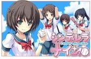 ドリコムとアカツキ、共同で2タイトルのソーシャルゲームを提供…『シンデレラナイン』と『姫神ブレイド』