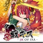 アンビション、NTTドコモとSBモバイル向けにソーシャルゲーム『戦キス』の提供開始