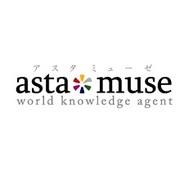 アスタミューゼ、ジャフコから5億円の資金調達…知財情報プラットフォーム「astamuse」を運営