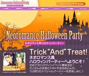 コーエーテクモの『ネオロマンス・ハロウィンパーティー』に置鮎龍太郎氏の出演決定…チケット優先販売も開始