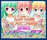シャフト、『恋戦!!メガミックス』をスマートフォン版「Mobage」でリリース
