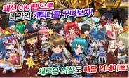 ウインライトのMMORPG『エレメンタルナイツオンライン』の韓国版がT storeのDLランキングで1位獲得