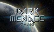 グラスホッパー・ユニバース、3DSFアクションゲーム『ダークメナス』をMobageでリリース
