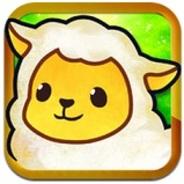 セガネットワークス、『めくって!ひつじ牧場』の提供開始…カジュアルアプリシリーズ第2弾