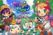 Com2uS Japan、Android向けソーシャルゲーム『世界樹ライフ』をリリース