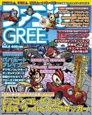 エンターブレイン、GREE公認の専門誌『ファミ通GREE Vol.6』を発売