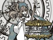 ゲームポット、人気ソーシャルゲーム『童話スピリッツ for Ameba』をリリース