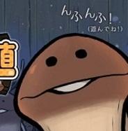 サクセス、『おさわり探偵 なめこ大繁殖』のYahoo!Mobage版をリリース