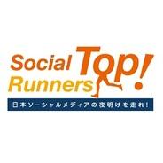 HatchUp、「第21回SocialTopRunners!」を10月10日に開催…ポケラボが登壇