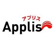 バリューコマース、アプリレビューサイトに一括申請するサービス『Applis』を開始