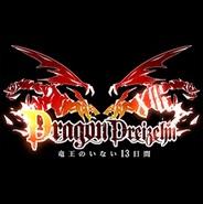 ドリコム、ファンタジーカードバトル『ドラゴン×ドライツェン』をmixiでリリース